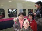 画像006家族の写真 076新幹線.jpg